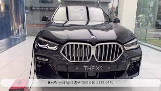 신형 x6 30d M Sport 아틱그레이 색상!!! …