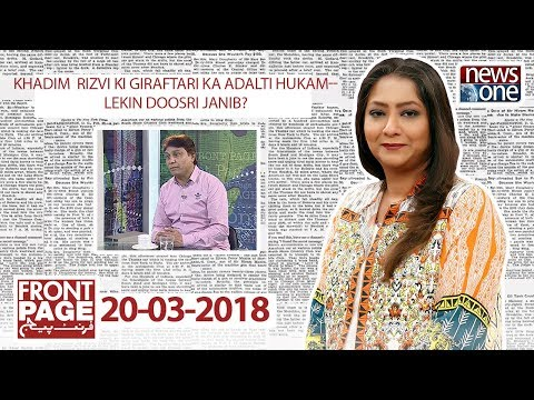 Front Page - 20-March-2018 - News One