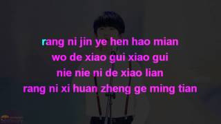 Bảo Bối -  Dịch Dương Thiên Tỉ  Karaoke Version