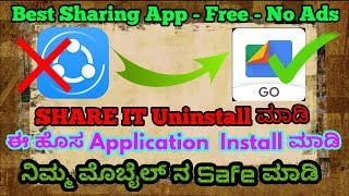 Best File Sharing and Files Go Application From Google KANNADA / Mysore android boys - 2017