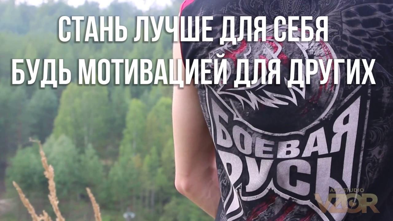 Славянская плясовая боевая ведическая мелодия скачать