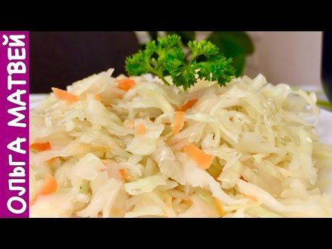 Квашеная Капуста в Своем Соку, Очень Простой Рецепт (Хрустящая и Сочная) | Sauerkraut Recipe