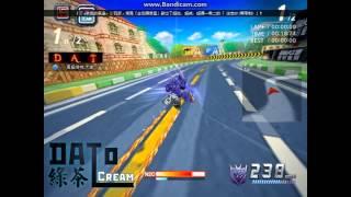 DAToCrema S2 個人 城鎮高速公路 格威龍 單圈試跑 Thumbnail