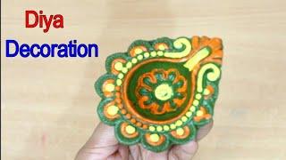 #DiyaDecorationIdeas #DIY Diya Decoration Ideas | Easy Diya Decoration | Diwali Craft Ideas | DIY