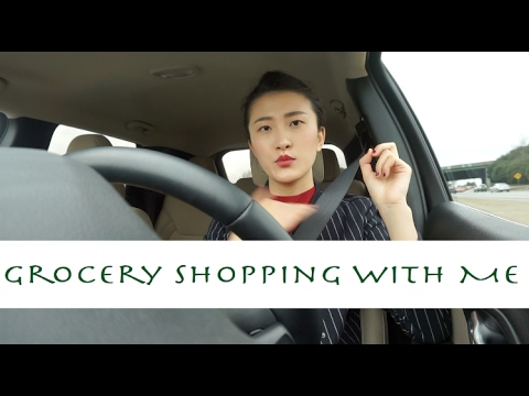 跟我一起逛超市 | Grocery Shopping With Me