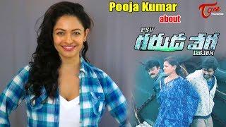Pooja kumar interview about psv garuda vega movie || dr rajasekhar