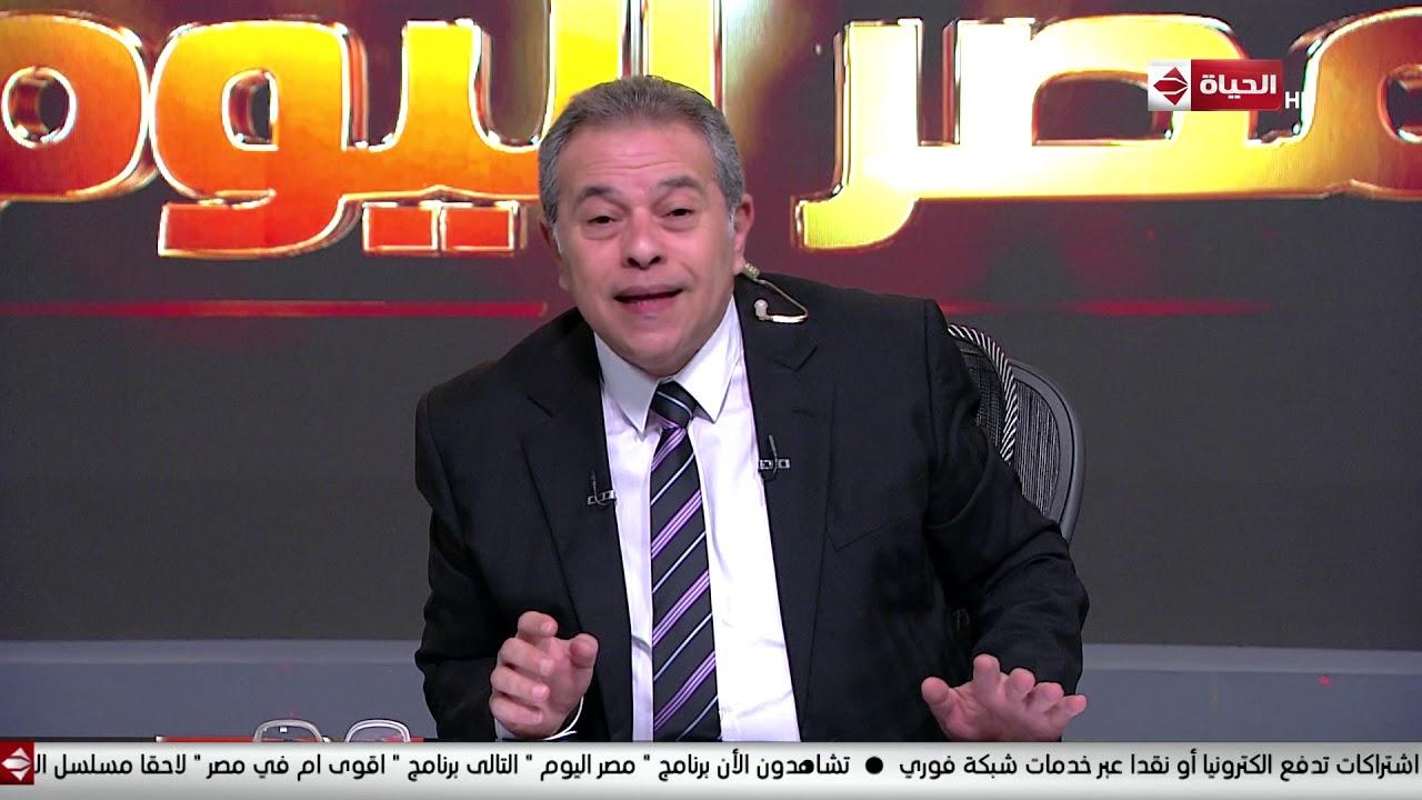 مصر اليوم - عكاشة: ما يحدث خلف مذابح الأخوه المسيحين في العراق هو دين آخر ليس الإسلام