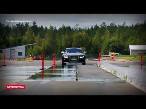 на одной оси автомобиля обязательно должны стоять одинаковые шины
