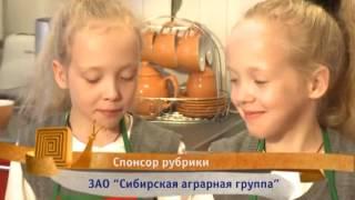 ОтЛичный рецепт «Свинина гармошка»