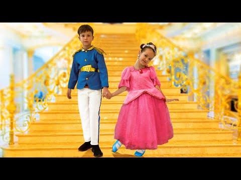Катя мечтает о сказочной свадьбе с принцем