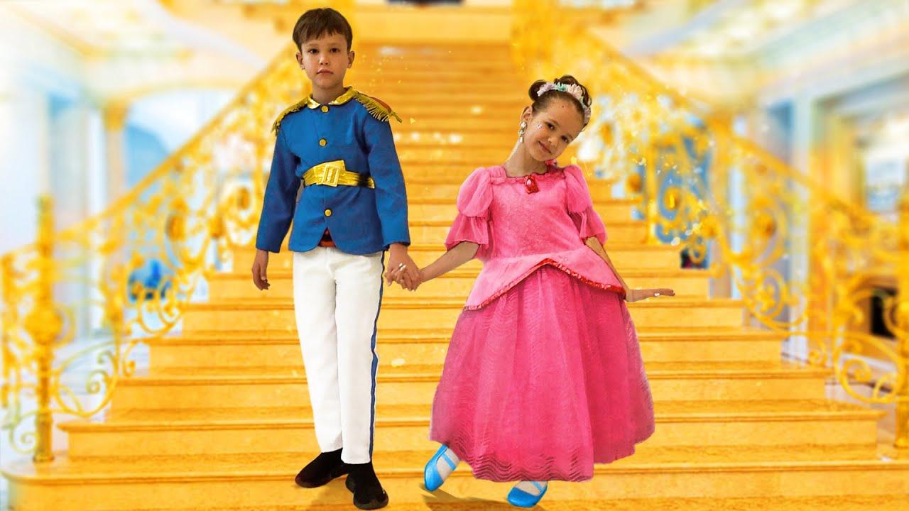 Катя хочет стать настоящей принцессой