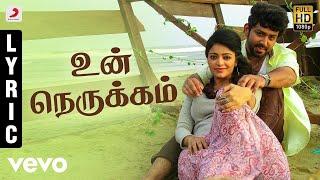 Vidhi Madhi Ultaa Un Nerukkam Tamil Lyric | Sid Sriram, Chinmayi | Kabilan