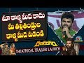 Sharwanand Speech @ Ranarangam Trailer Launch Event | Kajal Aggarwal | NTV Entertainment