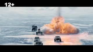 Форсаж 8 - Превью трейлера (2017)
