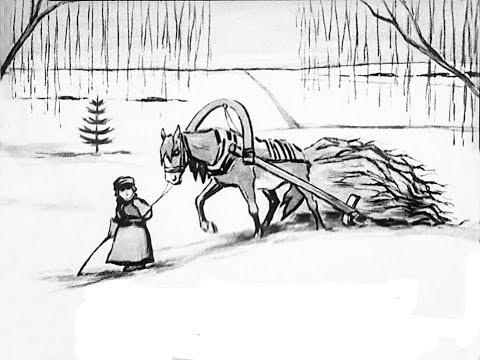 """""""Мужичок с ноготок"""" Н.А. Некрасов. Однажды в студеную зимнюю пору..."""