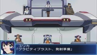 Super Robot Wars BX - Nadesico Attacks