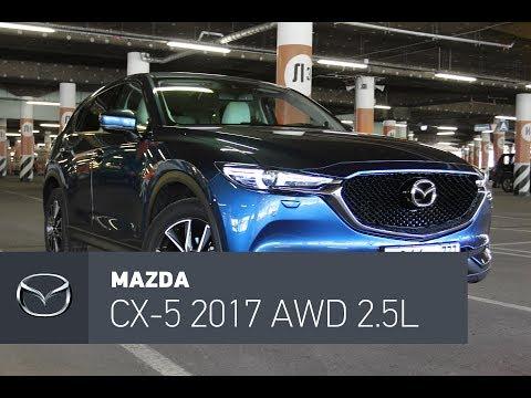 Mazda CX-5 2 тест-драйв: расплата за тишину