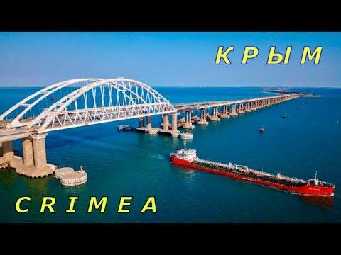 Самоизолированный КРЫМ: дальнобой по Крыму на MAN TGX!