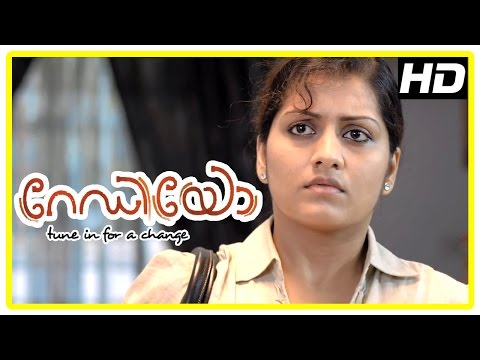 Radio Malayalam Movie | Malayalam Movie | Sarayu Mohan | Lea
