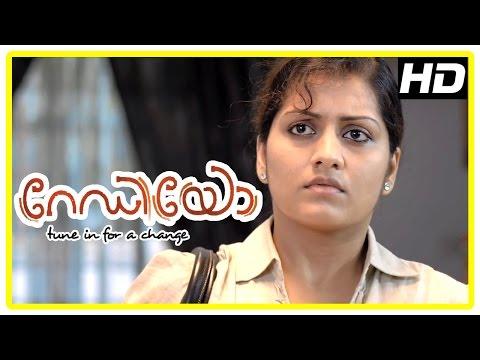 Radio Malayalam Movie | Malayalam Movie | Sarayu Mohan | Leaves Thalaivasal Vijay's Home | 1080P HD