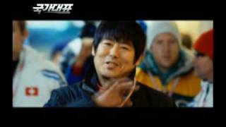 국가대표(Take off, 2009) OST - Butterfly(eng. sub)