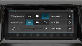 Ягуар Е-темп | система з сенсорним Pro: налаштування