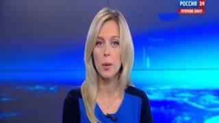 РОССИЯ24 - Оля Башмарова - Вести 13-07-2015