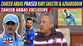 Zaheer Abbas Praised Ravi Shastri, Azharuddin & Team India | G Sports with Waheed Khan