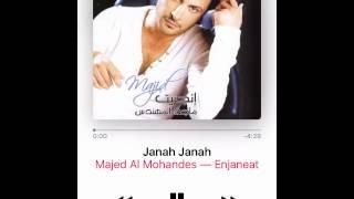 Janah Janah: Majed Al Mohandes (DumDumTak Remix)