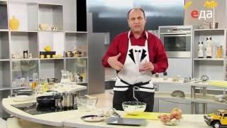 Как загустить соус (подливу) мукой / мастер-класс от шеф-повара / Илья Лазерсон / Обед безбрачия