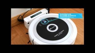 Robot Vacuum Cleaner QQ6 With Water Tank (Sweeping, Vacuum, Sterilize, Wet Mop And Dry Mop)