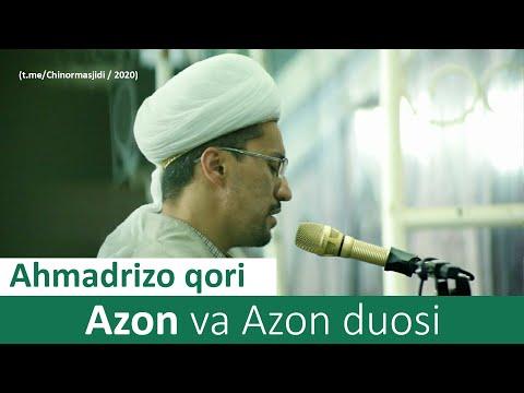Аҳмадризо - Азон ва Азон дуоси