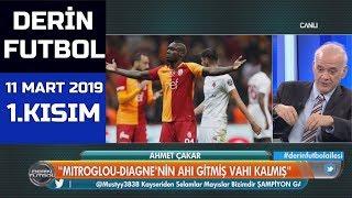(..) Derin Futbol 11 Mart 2019 Kısım 1/6 - Beyaz TV