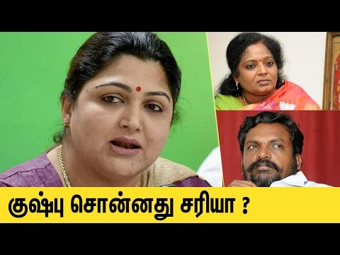 Khushboo starts a fight between Congress & BJP? | Tamilisai Soundararajan, Thol Thirumavalavan