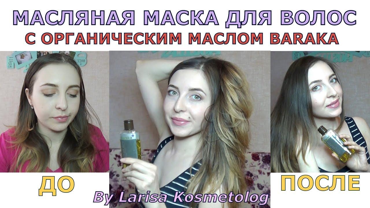 Прополис в лечении волос