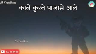 Kale kurte pajame aale kale karname Haryanvi Song
