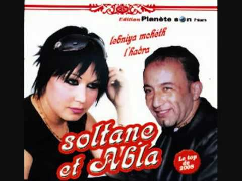 soltane et abla-titanic new 2010 mp3