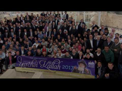 Aish HaTorah Yarchei Kallah 2017 Recap