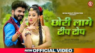 Chhori Lage Tiptop - Salim Shekhawas, Shilpa Bidawat | Nutan Gehlot | Latest Rajasthani Song 2020