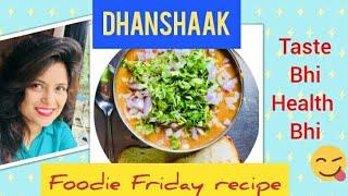 Dhadak Dhansaak Recipe. Healthy Indian Vegetarian Quick Dinner Lunch ideas.