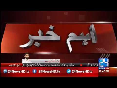 24 Breaking: Meteorological department then predicted rains in Karachi