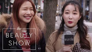 Video We Asked The Women of Korea About Plastic Surgery | BAZAAR x Seoul | Harper's BAZAAR download MP3, 3GP, MP4, WEBM, AVI, FLV September 2018