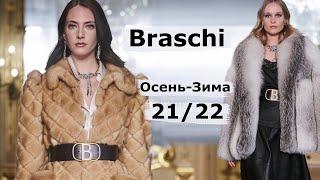 Braschi мода осень зима 2021 2022 в Милане Стильная шуба и одежда
