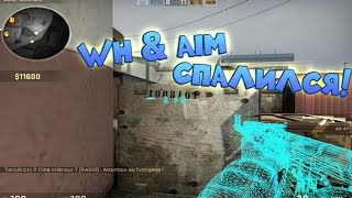 ★ BEST AIM CFG FOR 2015 ★ СДЕЛАЛ ЭЙС - 1 VS 5 ! | Player : et :O