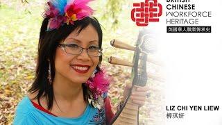Liew, Liz Chi Yen (Arts)