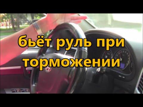мужские кальсоны бьет руль при торможении комбинезон можно