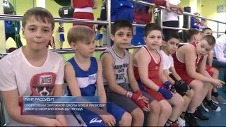 Спортсмены окружной школы бокса проводят отбор в сборную команду города.