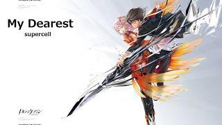 ギルティクラウン / GUILTY CROWN オープニング曲 / Opening Music My Dearest / My Dearest 作詞・作曲 : ryo / 歌 : supercell アニメ「ギルティクラウン」よりsupercellが ...