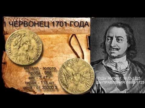 Каталог Банкнот России с