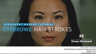 Permanent makeup tutorial: hair strokes (Asian)/ Уроки татуажа - волоски азиатская кожа